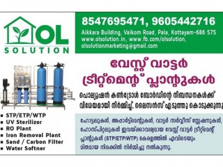 Best Waste water treatment plant Manufacturers in Idukki Thodupuzha Adimali Kattappana Thekkady Munnar